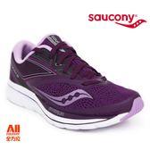 【Saucony】女款慢跑鞋 KINVARA 9 輕量系列 -紫(104184)全方位跑步概念館