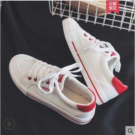 帆布鞋秋季學生低筒帆布潮鞋2019韓版休閒潮流男鞋百搭板鞋夏季布鞋新款 非凡小鋪