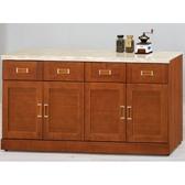 櫥櫃餐櫃AT 598 2 艾菲爾5 3 尺石面柚木色碗碟櫃下座【大眾家居舘】