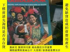 二手書博民逛書店china罕見guidebook world s # 1 bes
