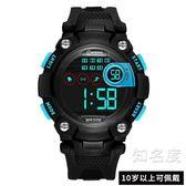 手錶 兒童手錶男孩防水電子錶 多功能夜光跑步運動中小學生手錶 4色