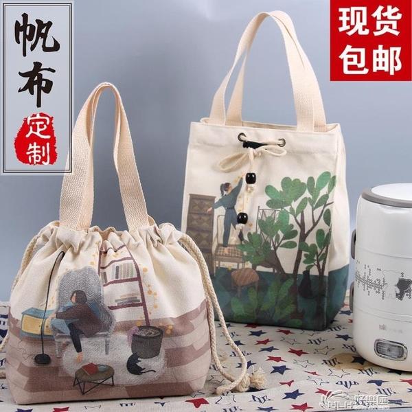 帆布飯盒袋子定制日式手提可愛大容量上班便當袋束口保溫袋便當包