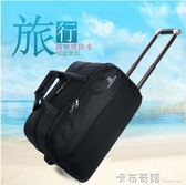 旅行包女行李包男大容量拉桿包韓版手提包休閒摺疊登機箱包旅行袋 卡布奇諾