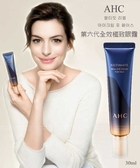【2wenty6ix】正韓AHC The Pure Eye Cream for Face 第六代全效眼霜 30ml (推薦乾膚使用)