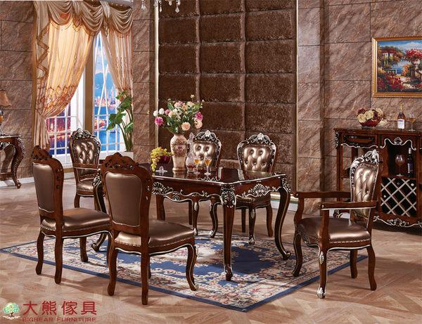 【大熊傢俱】803 歐式 餐桌 餐台 桌子 長桌 吃飯桌 餐椅 椅子 新古典 靠背椅 扶手椅 書椅 餐桌椅組