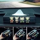創意汽車內飾車載紙巾盒女餐巾紙盒車用車內裝飾座式抽紙盒紙巾套
