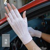 開車防曬手套女夏季半指薄吸汗棉質透氣防滑春秋出租司機露指手襪color shop