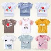 寶寶半袖t恤夏季純棉嬰兒短袖T恤兒童上衣男童1女童2夏裝35歲(速度出貨)