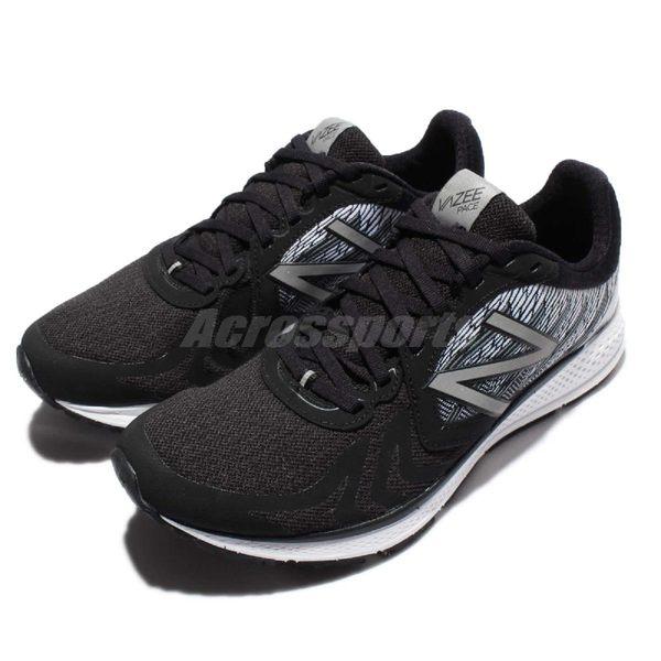 New Balance 慢跑鞋 MPACEBK2 黑白 運動 男鞋【PUMP306】 MPACEBK22E