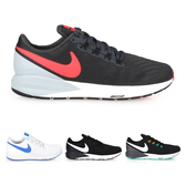 NIKE AIR ZOOM STRUCTURE 22 男慢跑鞋(免運≡排汗專家≡