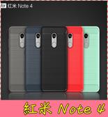 【萌萌噠】Xiaomi 小米 紅米機 Note 4/4X 類金屬碳纖維拉絲紋保護殼 軟硬組合款 全包 矽膠軟殼 外殼