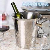 冰桶 加厚不銹鋼冰桶 香檳桶 吐酒桶冰塊桶經典歐式冰塊桶 送冰夾 晶彩生活