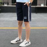 依卡司男童褲子夏裝中大童短褲外穿純棉兒童寶寶五分褲運動休閒褲 美芭