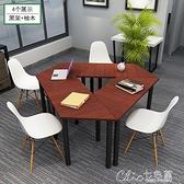 會議桌小型會議桌拼接簡約現代梯形培訓桌簡易辦公桌洽談桌椅組合異 【全館免運】