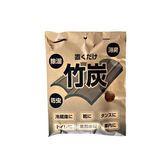 KOKUBO 日本進口竹碳除濕消臭60g-2入LI-2399