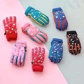 兒童滑雪手套 寶寶玩雪手套防滑防水 分指3-5-6-7歲小童保暖冬季 現貨清倉1-14