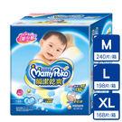 (雙11特價1270元)滿意寶寶 瞬潔乾爽紙尿褲 M 240片箱、 L 198片箱、XL 168片箱|飲食生活家