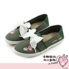 Paidal x 卡娜赫拉的小動物 愛喝水寬鞋帶綁帶帆布鞋-軍綠