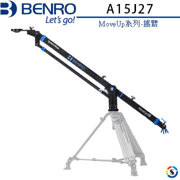 ★百諾展示中心★BENRO百諾-MoveUp系列-搖臂A15J27