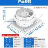 排氣扇衛生間換氣扇4寸5寸6寸玻璃牆式廁所排風扇抽風靜音強力 220V NMS蘿莉小腳丫