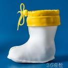 兒童雨靴套 兒童雨鞋棉套內膽活口中筒雨鞋套舒適柔軟寶寶雨鞋棉套 快速出貨