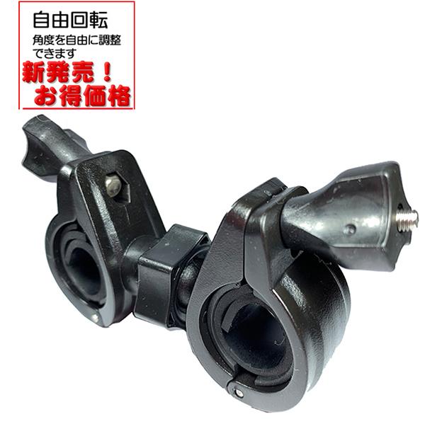 mio MiVue M733 M560 M652 plus C300S快拆行車記錄器支架子減震固定座機車行車紀錄器車架