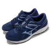 Mizuno 慢跑鞋 Maximizer 23 藍 白 女鞋 網布 透氣輕量 運動鞋【ACS】 K1GA2101-13