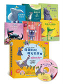母雞奶奶晚安故事2(附CD/6冊合售)