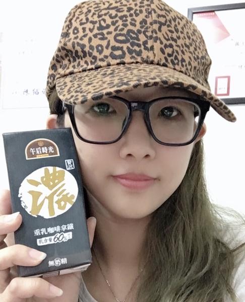 【免運】午后時光重乳咖啡拿鐵330ml-1箱