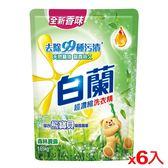白蘭含熊森林晨露洗衣精補充包1.65k*6(箱)【愛買】