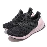 adidas 慢跑鞋 UltraBOOST W 黑 粉紅 運動鞋 頂級緩震 運動鞋 女鞋【PUMP306】 DB3210