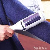 衣物靜電除塵刷干洗刷 刷毛器寵物床單吸毛刷刮毛刷衣服去毛器 薔薇時尚