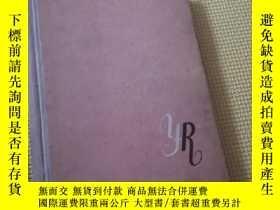 二手書博民逛書店TÍZ罕見NAP AMELY MEGRENGETTE A VILÁGOTY10206 出版1957