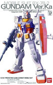 鋼彈模型 MG 1/100 RX-78-2 GUNDAM 初代鋼彈 Ver.Ka TOYeGO 玩具e哥