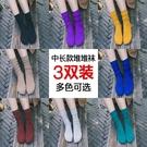 襪子 中筒襪子女堆堆襪春秋冬潮長襪正韓網紅正韓學院風百搭個性黑色薄