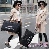 拉桿包 黑色字母拼接韓版旅行包女行李包大容量手提包折疊出差包旅行袋 DR24767【Rose中大尺碼】