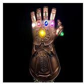 復仇者聯盟4漫威周邊滅霸無限手套可穿戴發光thanos寶石手辦無線 color shop