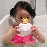 兒童浴室玩具 寶寶雲朵洗澡花灑噴水嬰兒童小鹿小豬玩具浴室雨雲 兒童玩具 洗澡玩具