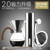 磨粉機可水洗便攜不銹鋼手磨咖啡機手搖磨豆機 咖啡豆研磨機 手動磨粉機 數碼人生igo