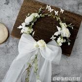 新娘頭飾森系韓式仙美花環新款伴娘花童沙灘婚紗頭紗結婚髮飾 雙十二全館免運