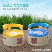 馬桶坐便器男孩女小孩幼兒便盆尿盆加大號廁所座便器