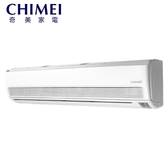 [CHIMEI 奇美]白金系列 15-16坪 定頻冷專一對一分離式冷氣 RB-S90CW1/RC-S90CW1