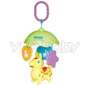 Rody 布質雨傘掛件組-黃色