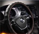 汽車方向盤套四季通用型卡羅拉大眾寶來速騰科魯茲福克斯雅閣HM時尚潮流