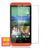 HTC Desire 816 820 玻璃保護貼 9H鋼化 保護膜 玻璃貼 保護貼(80-1286)