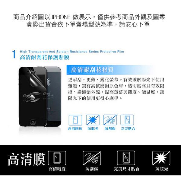 OPPO R11s 非滿版高清亮面保護貼 保護膜 螢幕貼 軟膜 不碎邊