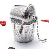 304不銹鋼調料球調味球味包火鍋味寶鹵料球煲湯球調味盒中秋搶先購598享85折