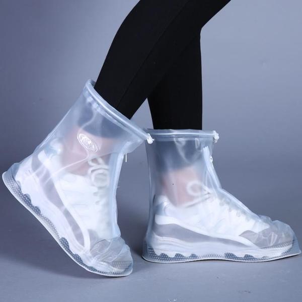 雨天防水鞋套加厚耐磨底兒童學生成人防滑戶外旅行男女士防雨鞋套 寶貝計劃