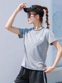 運動衫短袖 小雛菊速干衣運動套裝夏季薄款女健身短袖短褲2020新款 毅然空間