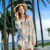 比基尼三件套韓國泳衣女性感溫泉罩衫小胸鋼托聚攏遮肚顯瘦游泳 〖滿千折百〗
